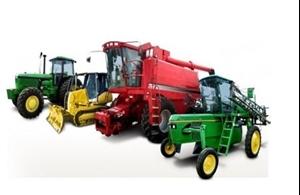 مشاهده محصولات ماشین آلات کشاورزی