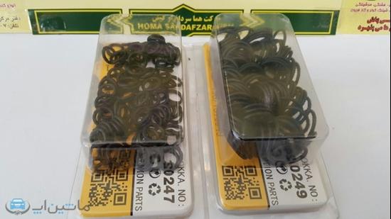 تصویر از اورینگ سایز کوچک بسته ای چینی