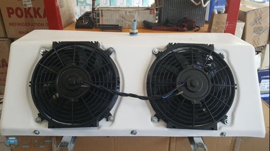 تصویر از اواپراتور سردخانه ای دو فن 12 ولت