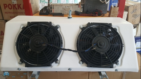 تصویر از اواپراتور سردخانه ای دو فن 24 ولت
