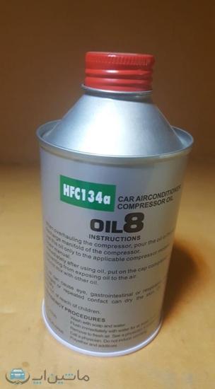 تصویر از روغن گاز 134_ 250 گرمی چینی