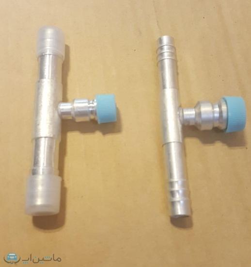 تصویر از سه راهی  سوزن دار گاز 134 الومینیوم