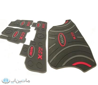 کفپوش ایکس  کفپوش پرشین22