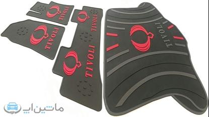 ست کامل کفپوش تیوولی - شرکت کفپوش پرشین