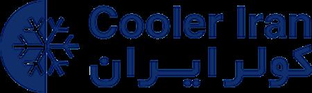 تصویر برای فروشنده کولر ایران