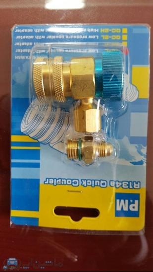 تصویر از تبدیل شارژ گاز 134 (تکی آبی) چینی